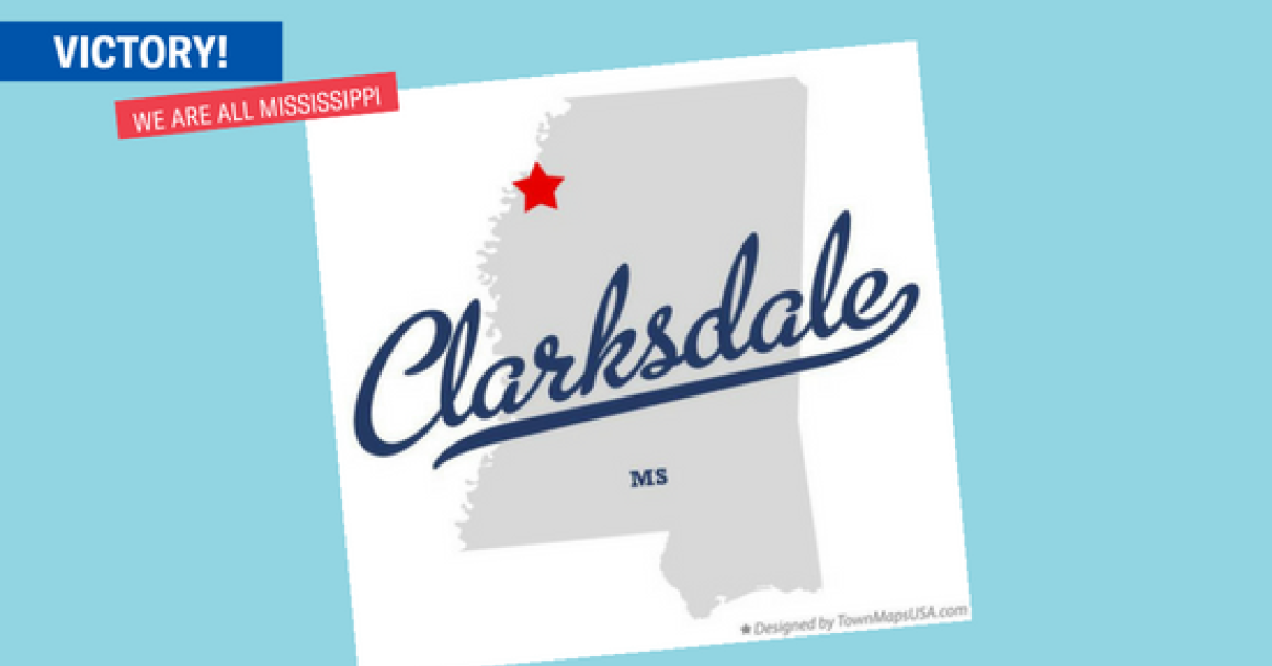 Clarksdale NDO web banner.png
